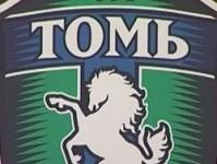 "Скобляков ушёл из ""Томи"""