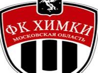 """Скобляков отправится на сбор с """"Химками"""""""