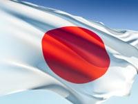 Миланские гранды интересуются вратарём сборной Японии