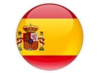 Испанцы определились с капитаном Олимпийской сборной
