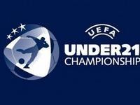 Молодежный чемпионат Европы-2013. Соперники сборной России