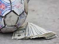 170 тысяч долларов было поставлено на товарищеский матч между командами ПФЛ