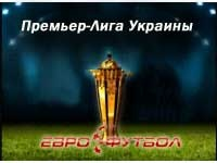 "Закат ""Зари"": ""Карпаты"" обыграли луганскую команду"