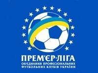 """""""Таврия"""" обыграла дома киевское """"Динамо"""""""