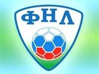 В ФНЛ будут выступать девятнадцать клубов