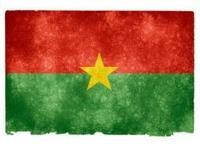 Каборе получил вызов в сборную Буркина-Фасо