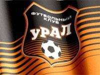 """""""Урал"""" одолел """"Знамя Труда"""""""