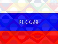 Adidas снова переделает форму сборной России, «спартаковский» вариант многих не устраивает