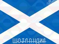 В Шотландии рассматривают вариант расширения лиги