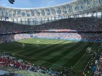 Финал Кубка России пройдёт в Нижнем Новгороде