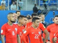 Чили – Парагвай: прогноз на матч отборочного цикла чемпионата мира-2022 - 11 октября 2021