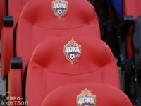 Эджуке согласовал 4-летний контракт с ЦСКА