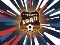 ЦСКА пропустил в ответ в матче с «Уралом» - видео гола Егорычева