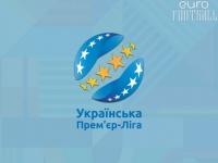 «Александрия» и «Днепр-1» добыли непростые победы в шестом туре УПЛ
