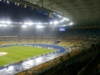 Динамо Киев - Ференцварош: где смотреть прямую трансляцию онлайн