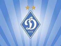 Киевское «Динамо» побеждает «Гент» в Бельгии