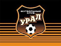 """Урал"" подписал трёх футболистов"