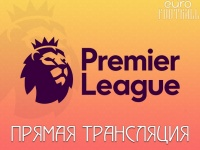 """""""Борнмут"""" - """"Манчестер Сити"""" - 0:1 (закончен)"""
