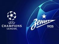 «Зенит» обыграл «Лион» в Юношеской лиге УЕФА
