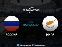 """Бородюк - о победе России над Кипром: """"Результат - самое главное в футболе"""""""