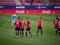 «Кадис» - «Осасуна»: прогноз на матч чемпионата Испании - 29 августа 2021