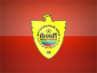 "Пятеро футболистов покинули ""Анжи"""