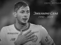 """Главный тренер """"Кардиффа"""" приедет на похороны Салы"""