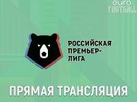 Ахмат - Уфа: где смотреть прямую трансляцию онлайн