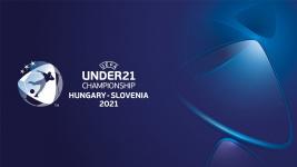 Молодёжная сборная Португалии вышла в финал чемпионата Европы