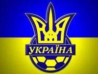Тренер молодёжной сборной Украины назвал расширенный список на матч с Германией