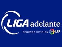 Испанская Сегунда: кого можно ждать в Примере?