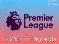 Манчестер Сити - Норвич: где смотреть матч