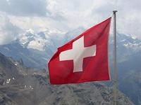 Швейцария дома уступила Катару