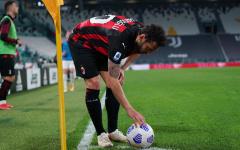 «Интер» объявил о подписании контракта с Чалханоглу