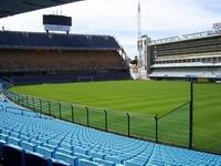 Что нельзя проносить на стадионы: от семечек до туалетной бумаги
