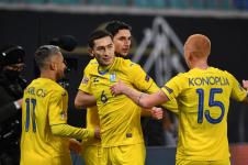 УЕФА обязал сборную Украины изменить форму на Евро-2020