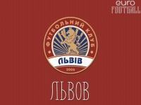 «Львов» вырвал победу у «Днепра-1» в матче-триллере