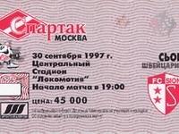 Метрополитенный индекс российского футбола: Сколько раз можно съездить на подземке за билет на матч