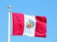 Сборная Перу хлопнула дверью, уверенно обыграв Австралию