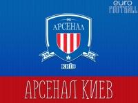 """Экс-защитник """"Тоттенхэма"""" и """"Ливерпуля"""" отправится на просмотр в """"Арсенал-Киев"""""""
