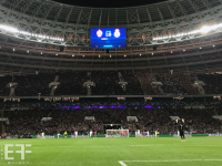 Где смотреть матч ЦСКА - Виктория