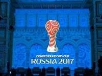 """ФИФА: """"Российские каналы получили права на показ Кубка конфедераций не бесплатно"""""""