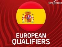 Прогноз на матч Норвегия – Испания: «красной фурии» не будет просто
