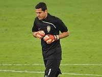 Жулио Сезар завершил игровую карьеру