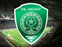 «Ахмат» арендовал защитника сборной Сербии