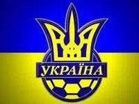 """Вернидуб: """"Хотелось как можно лучше себя проявить в первом матче за сборную Украины"""""""