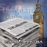 """""""Английский вестник"""": """"Челси"""" готов выкупить Куадрадо, """"МС"""" нацелился на Ройса и распродажа в """"Тоттенхэме"""""""