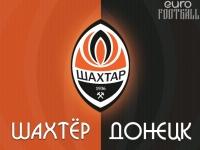 «Шахтёр» выиграл чемпионат Украины