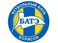 """Нападающий БАТЭ Сигневич: """"Атлетик"""" не является такой уж непобедимой командой"""""""