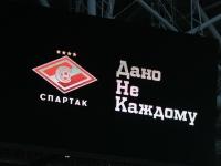 «Только рай для перекупщиков устроили»: Реакция болельщиков «Спартака» на запрет Собянина посещать футбол